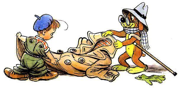 Пиф и Дуду