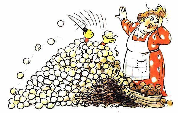Пиф засыпался чищеной картошкой