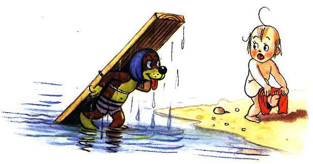 Пиф на доске и Дуду купались в море