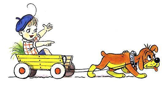 Пиф превратился коня, а Дуду — в кучера.