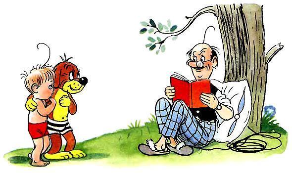Тонтон под деревом читает книгу Пиф