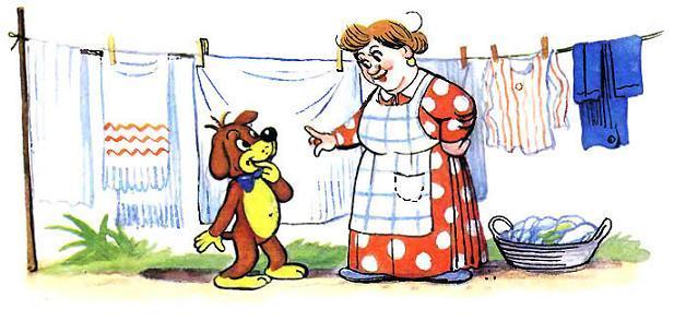 Пиф и  тетя Агата сторожит белье