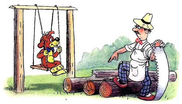 Тонтон просит Пиф попилить дрова