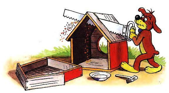 Пиф строит дом