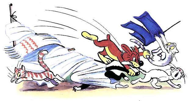 Пиф разгоняте котят