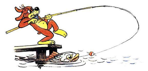 Пиф ловит рыбу