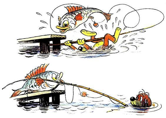 Пиф ловил рыбу и упал в воду