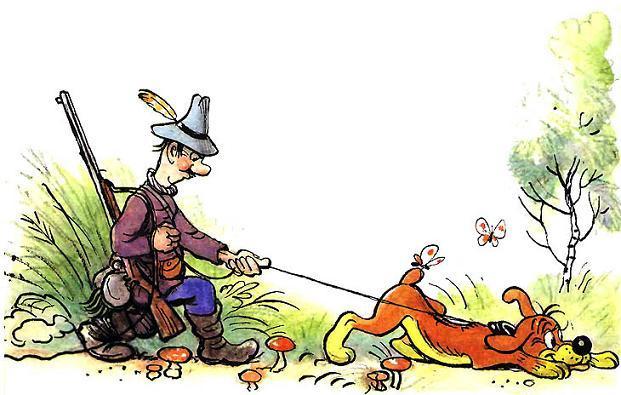 Пиф и дядя Цезарь на охоте