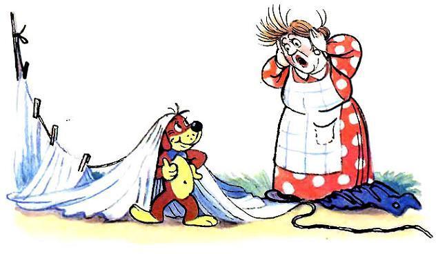Пиф и тетя Агата