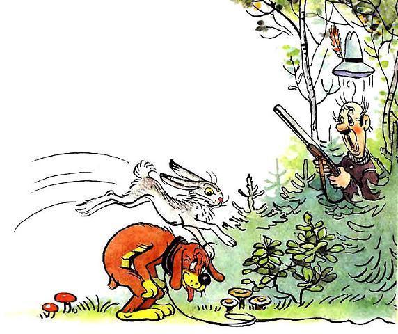 Пиф и дядя Цезарь заяц
