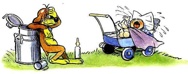 Пиф и малыш плачет в коляске