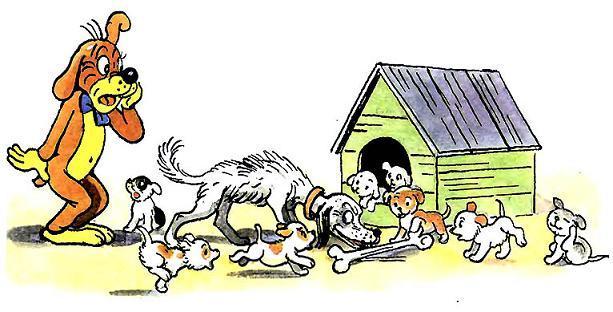 Пиф и щенки