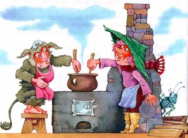 Гном Хёрбе и Цвоттель варят кашу на печи