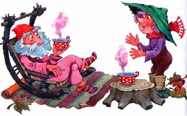 Гном Хёрбе и старичок пьют чай
