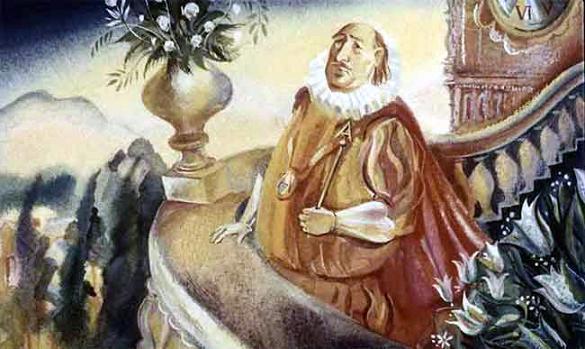 король на балконе