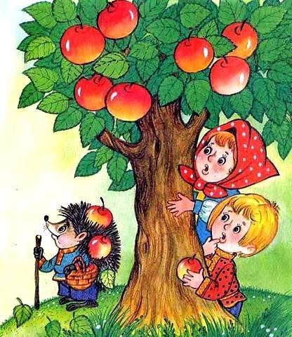 Рисунки яблонь в сказках