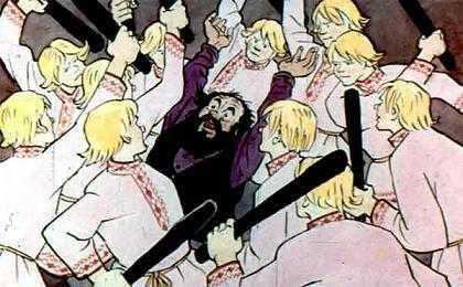 Скатерть, баранчик и сума (сказка).  Выскочили тут сорок молодцов с дубинками и давай...