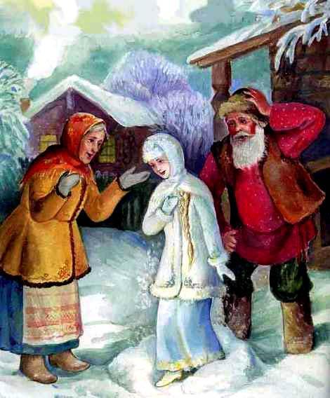 Старик старуха и их дочька снегурочка