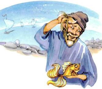 рыбак и золотая рыбка картинки