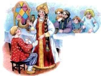 Русская народная сказка сивка бурка