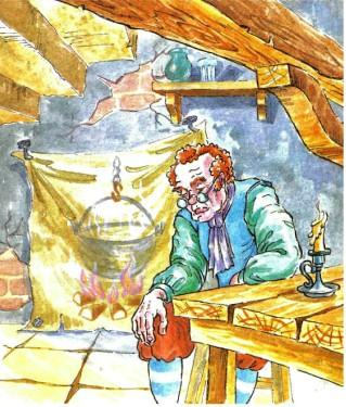 план представляет в каморке папы карло у камина слова тона