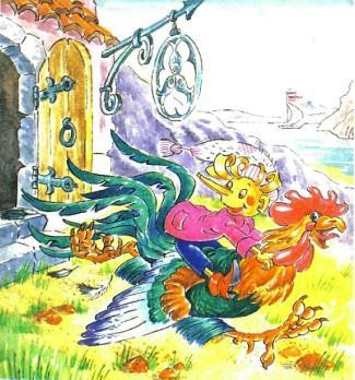 Буратино верхом на Петухе бежит от Барабаса