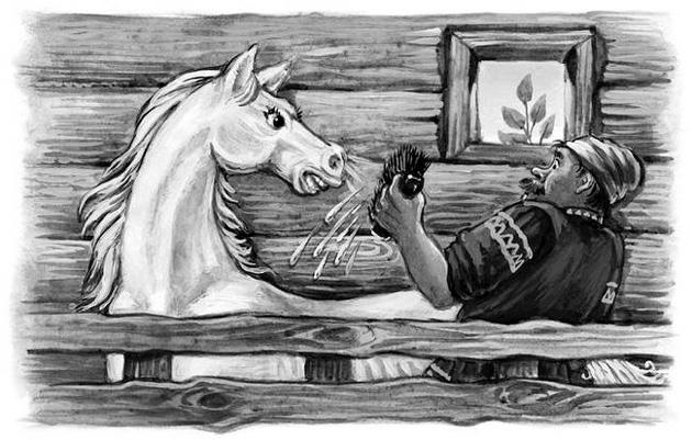 немецкая дамочка и конюх