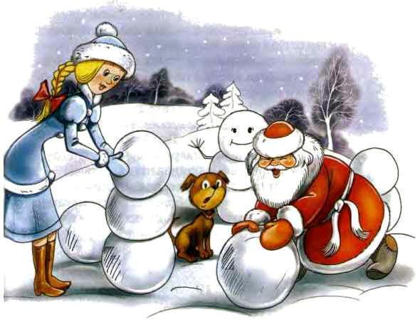 дед мороз и снегурочка делают снеговиков