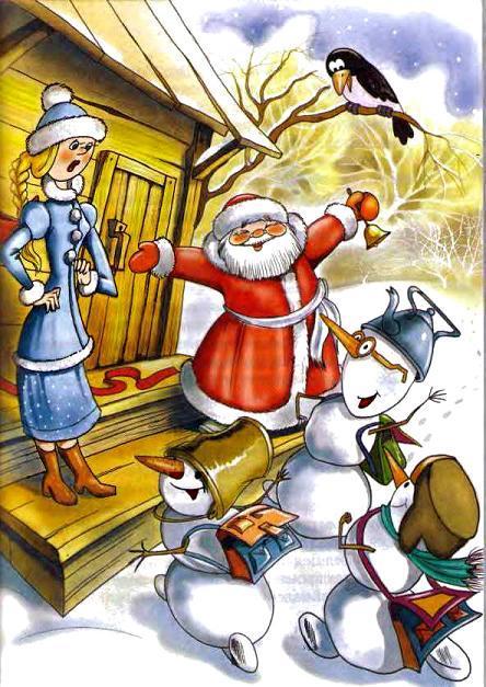 Школа в Дедморозовке снеговики идут на урок