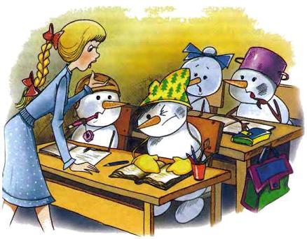 снеговики в школе
