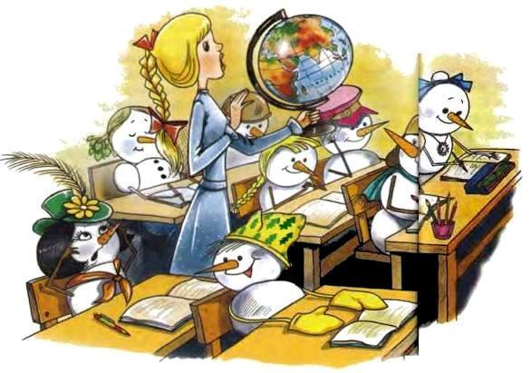 снеговики на уроке