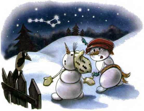 снеговики наблюдают за созвездием