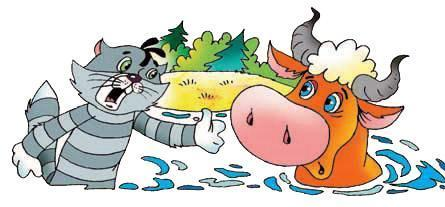 Простоквашино, кот Матроскин и корова Мурка