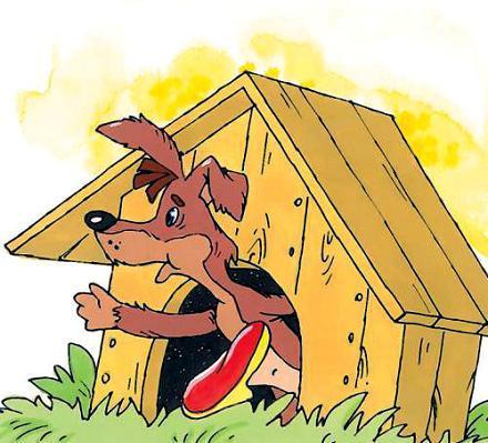 пёс Шарик в будке