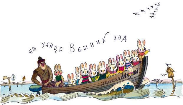 дед мазай перевозил на другой берег 28 зайцев в 6 лодках