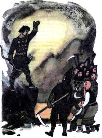 Бофаро влез на большой обломок скалы и поднял руку