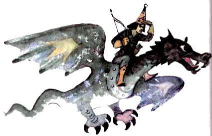 лучник летит верхом на драконе