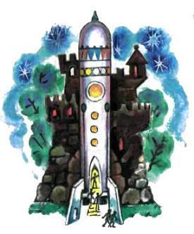 ракета космический корабль инопланетян