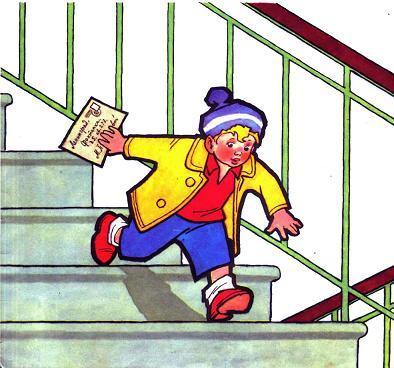 Показательный ребенок с письмом бежит по лестнице